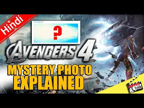 Avengers 4 Mystery Photo ? [Explained In Hindi]