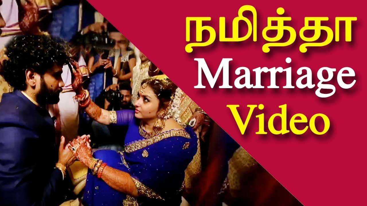 Namitha marriage video tirupathi latest tamil news today tamil namitha marriage video tirupathi latest tamil news today tamil cinema news latest redpix thecheapjerseys Images