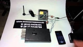 Управление электромеханического замка при помощи вызова с мобильного телефона