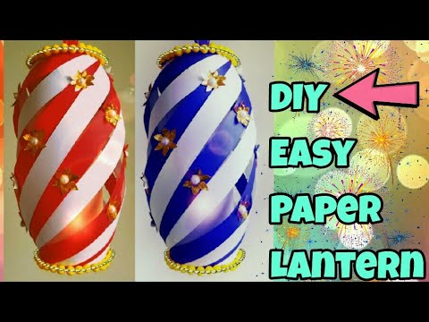 Paper lantern at home | DIY Diwali #4/Christmas lantern ideas|akash Kandil /lamp making