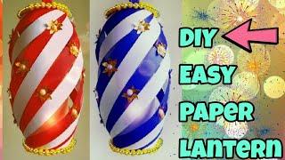 Paper lantern at home   DIY Diwali #4/Christmas lantern ideas akash Kandil /lamp making