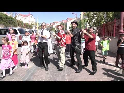 Shakin' the Lulav (Sukkot song)