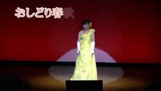 「唄の心・ふれ愛 歌謡コンサート」 2014.6.7 薩摩川内市国際交流センター.