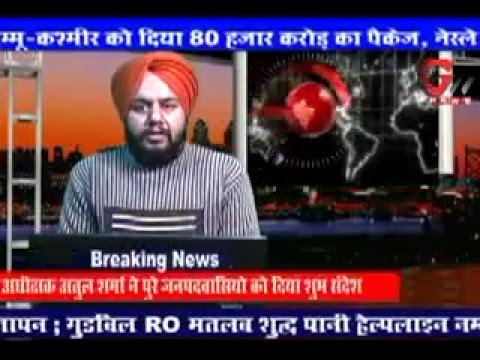 Gnn News Agency : BULLETIN NEWS NONSTOP MUMBAI DAMUNAGAR(BLA