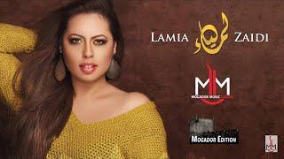 Lamia Zaidi - Houb Makmelch ( 2015 ) لمياء الزايدي - حب مكملش