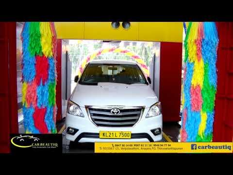 Car Beautiq - Automatic Car Wash