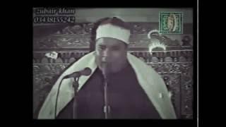 Üstad Muhammed Leysi ALAK ilk 5 ayetini tüm samimiyetiyle okuyup bizi gözyaşlarımıza boğuyor...
