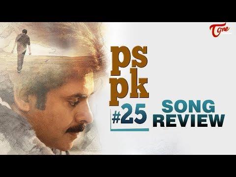 Baitikochi Chusthe Song Review | Pawan Kalyan | Trivikram | Anirudh #PSPK25