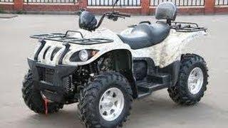 Квадроциклы. Yamaha Grizzly 550 vs Suzuki King Quad 500 vs Stels 500 GT, часть 2(Подключение премиум канала YOUTUBE - http://goo.gl/jmOe9 Канал О Путешествиях CanonEos600D ..., 2013-02-23T01:27:40.000Z)