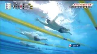 20140923 アジア大会 MenFr400m決勝