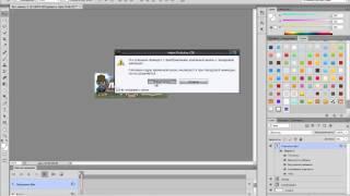 Видео урок по создание анимации в фотошопе