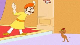Raja Bhikari - Popular Marathi Story in Cartoon Animation Form by Jingle Toons