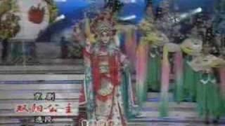 京剧 天女散花 - 观音山 - 史依弘