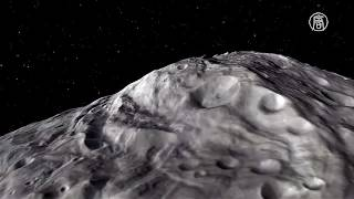 Гигантский астероид приблизился к Земле