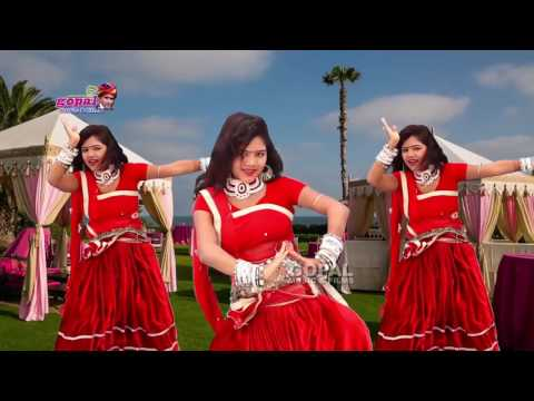राजस्थानी DJ सांग 2017 !! दादोसा री लाड़ली !!आखातीज का सुपरहिट DJ Marwadi Song