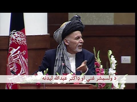 BBC Pashto TV Naray Da Wakht 17 August 2016