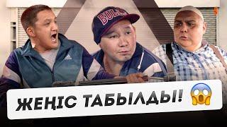 Роднойымды тастап кетпеймін! | «КАЙРАТ» 2 маусым 5 серия