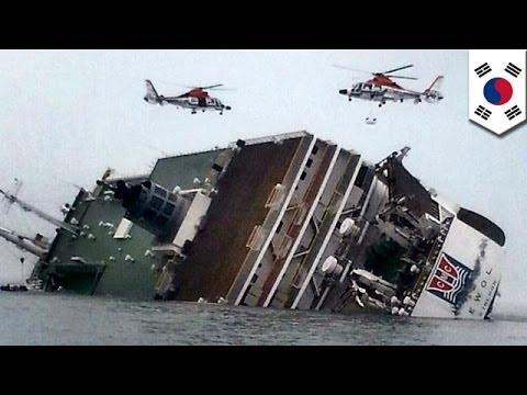 韓国船沈没 事故発生の経緯