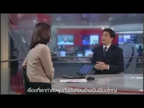 Abhisit Vejjajiva in an interview on BBC World News.(Thai su