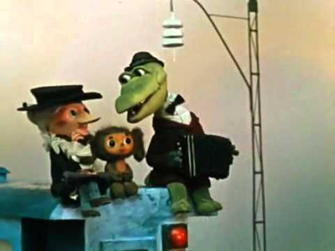 Голубой вагон или Песня крокодила Гены. Такие песни не умирают!