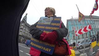 Смотреть видео 5 мая 2018года митинг репетиция Дня Победы...!Санкт Петербург спб онлайн