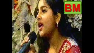 Happy Birthday | Happy Birthday Song | Happy Birthday Bangla Song