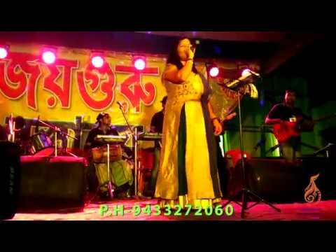 RAINBOW MUSICAL GROUP TRIBENI || Susmita Goswami (SOMA) || 9433272060
