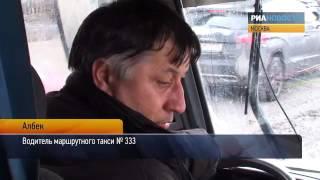 Водитель о том, как возил Женю Мельникову бесплатно