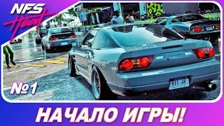 Need For Speed: HEAT - НАЧАЛО ИГРЫ / ПЕРВЫЕ ГОНКИ / Прохождение на русском #1
