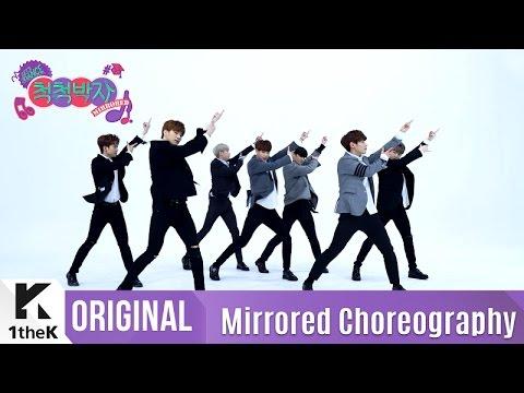 [Mirrored] VICTON(빅톤)_'EYEZ EYEZ' Choreography(EYEZ EYEZ 거울모드 안무영상)_1theK Dance Cover Contest