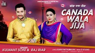 Canada Wala Jija | (Full Song) | Kulwant Soni & Raj Riar | New Punjabi Songs 2019