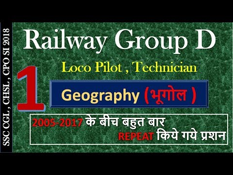 gs,gk for railway group D,loco pilot,technician-Geography/भू