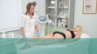 Клиника похудения Доктор Борменталь 1-2