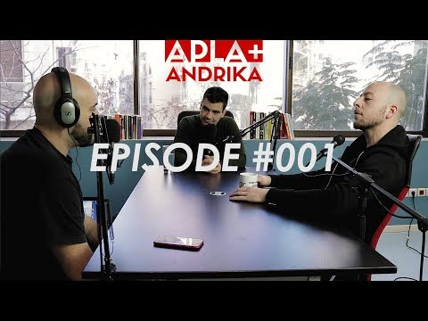 Τονικότητα Φωνής & Αποδράσεις Για ΣΚ - Apla + Andrika #001