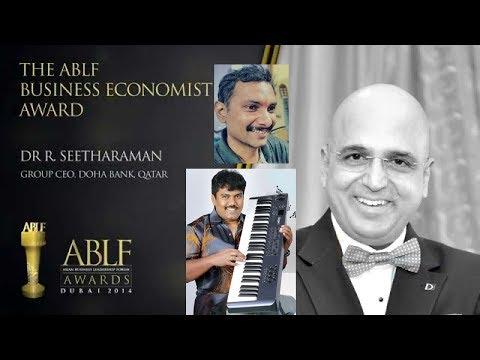 DOCUMENTARY SONG | INDIAN ECONOMIST DR SEETHA RAMAN | VAIRABHARATHI | RAJIN MAHA DEV
