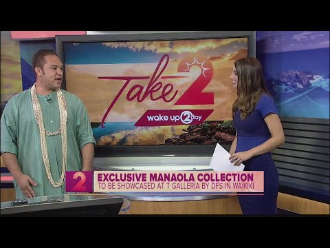 Exclusive Manaola Collection At DFS Waikiki