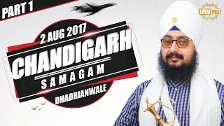 Part 1 - CHANDIGARH SAMAGAM - 2 August 2017
