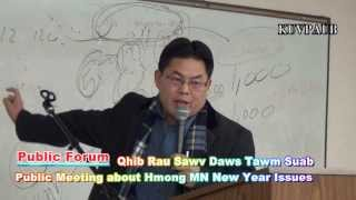 conflicting public opinion for lao family foundation 501 c 4 to hold hmong mn nea year
