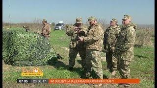 На востоке Украины могут объявить военное положение