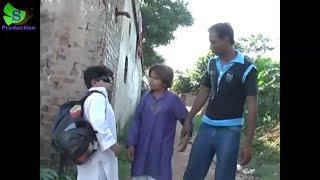 Pothwari Drama 2018|Shahzada Ghaffar|Anjaam -Part 04