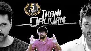 'தனி ஒருவன்' படத்துல இவ்ளோ விஷயம் இருக்கா? 😳😲   Why 'THANI ORUVAN' is a landmark action thriller?