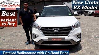 Hyundai Creta EX Review,On Road Price,Features,Interior | Creta EX 2019