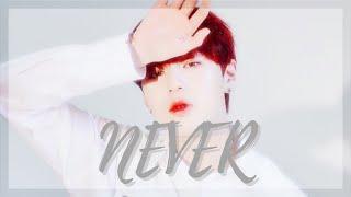 [COVER] 워너원 커버보컬팀 WANNABE*ONE - NEVER(국민의 아들) + 멤버 모집 중♡