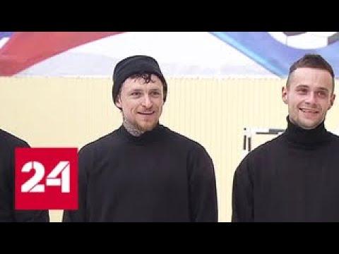 Лучший бомбардир СИЗО: арестант Мамаев сыграл в футбол в Бутырке - Россия 24