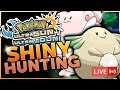 EASTER SPECIAL SOS SHINY CHANSEY BLISSEY HUNTING Pokemon Ultra Sun And Ultra Moon Shiny Hunting mp3