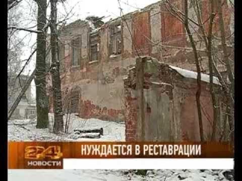 Прокуратура требует восстановить усадьбу Михалковых