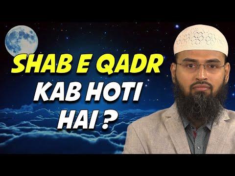 Shab e Qadar Lailatul Qadr Kab Rahti Hai Ramzan Me Isliye Ke Hum To Sirf 27 Ko Manate Hai
