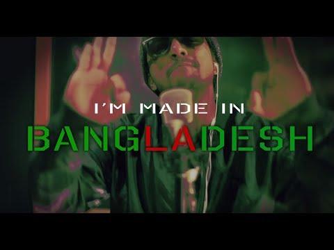 Ovi Rahman - BALLIN (Lyric Video)
