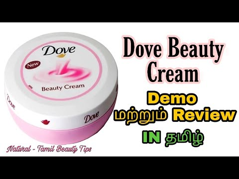 Best Day And Night Cream Review😍 | DOVE BEAUTY CREAM REVIEW IN TAMIL | Natural - Tamil Beauty Tips