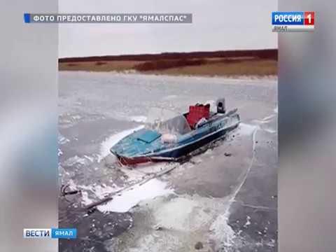 Страшная традиция. С приходом холодов на Ямале жители ежегодно становятся заложниками ледяного плена